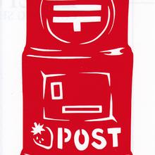 ロゴマークシリーズ【昭和レトロなポスト】6cm版