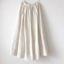 gathered skirt / 03-6307002