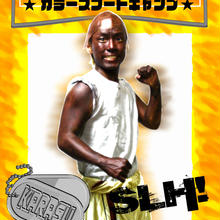 【DVD】KARASU BOOT CAMP 【SLH】