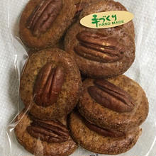 まるごとペカン大豆粉クッキー(キャラメルコーヒー味)4パック