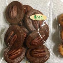 まるごとペカン大豆粉クッキー(ココア味)4パック