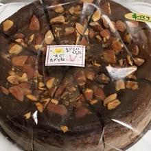 ココア&ナッツ・ベイクドチーズケーキ(2台セット)