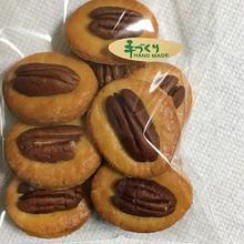 まるごとペカン大豆粉クッキー(プレーン)4パック