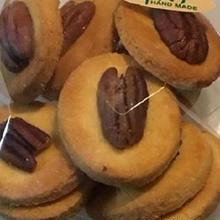まるごとペカンバタークッキー