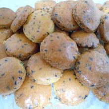 大豆粉クッキー3種セット