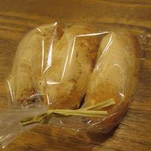 きな粉あげパン  (3個入り)