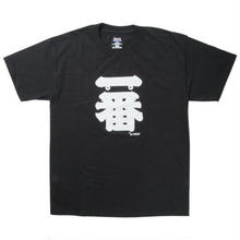 THE 1st SHOP 一番 Tee