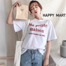 (即納♡)(レディ―ス)赤ロゴメッセージTシャツ