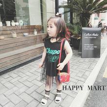 (即納♡)(kids☆)ロゴ入チュールドッキングワンピ