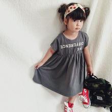 (即納♡)(kids☆)アルファベットLOGO入Tシャツワンピース