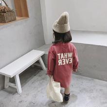 (即納♡)(kids☆)シンプルロングTシャツワンピース(ピンク)