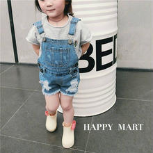 (即納♡)(kids☆)ダメージデニムショートサロペット