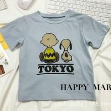(即納♡)(kids☆)SNOOPY トウキョーTシャツ