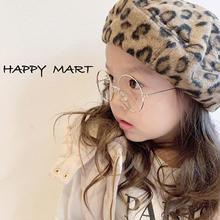 (即納♡)(kids)レオパードキッズベレー帽