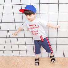 (即納♡)(kids☆)赤ロゴアルファベット&ラインデニムパンツ2点SET
