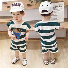 (即納♡)(kidS)ボーダ柄ポテトTシャツ+パンツ2点SET