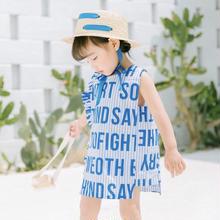 (即納♡)(kids☆)アルファベットロゴブルーワンピース