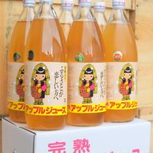 【送料無料】無添加ストレートりんごジュース1リットル12本入
