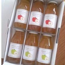 【送料無料】無添加ストレートりんごジュース6本入