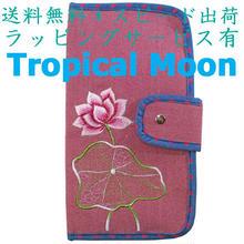 パスポートケース シックピンク レディース ロータス 刺繍  v1017