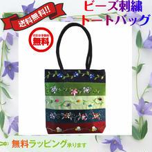 ビーズ 刺繍 バッグ フラワー シルク ハンドメイド かわいい v1057