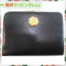 二つ折り がま口 財布 ブラック 七色 日本製 牛革 レザー 開運 厄除け 8836