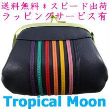 がま口財布 ネイビー 牛革レザー 日本製 七色 開運 厄除け 8925