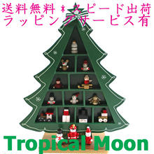 ミニ クリスマス ツリー オーナメント 木製 雑貨 インテリア グッズ i0260