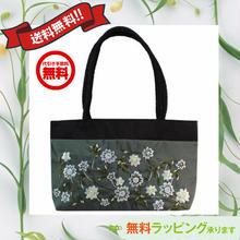 ビーズ 刺繍 バッグ ディープグリーン 花柄 ベトナム製 ハンドメイド シルク v1058