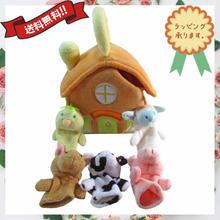 おもちゃ 出産祝い 動物 ハウス 指人形 ぬいぐるみ 子ども 赤ちゃん プレゼント i0295