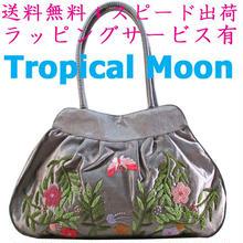 刺繍 バッグ シルバーグレー 花 シルク ベトナム雑貨 フレンチナッツ v0982