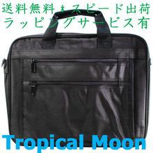 ビジネスバッグ メンズ ブラック 軽量 ショルダーストラップ付き 男性用 8933