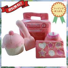 おもちゃ 出産祝い 女の子 クッキング 料理 ぬいぐるみ 子ども 赤ちゃん プレゼント i0296