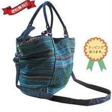 少数民族 2way バッグ ターコイズ ハンドメイド 古布 リメイク ブルー v1157