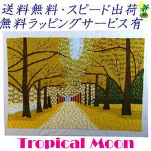 刺繍絵 アート ベトナム 雑貨 オブジェ 置物 絵画 秋の並木道 vi0001