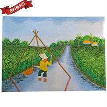 刺繍絵 アート ハンドメイド 芸術 作品 ベトナム 雑貨 魚を採る女性 vi0015