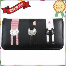 長財布 レディース 猫 ブラック ラウンドファスナー  送料無料 9008
