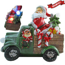 クリスマス 飾り サンタクロース LEDライト オブジェ 置物 陶器 インテリア i0305