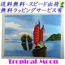 刺繍絵 アート ハンドメイド 芸術 作品 ベトナム 雑貨 世界遺産ハロン湾 vi0006