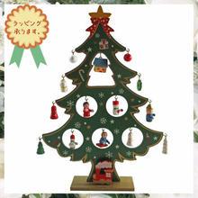 木製 ミニ クリスマスツリー 飾り オーナメント 置物  i0293
