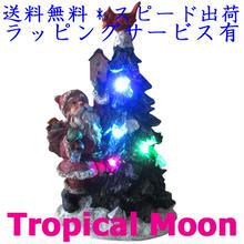 クリスマス オーナメント 飾り サンタクロース クリスマスツリー オブジェ 置物 i0273