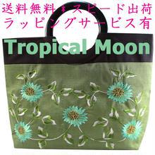 トートバッグ レディース グリーン 花 刺繍 ハンドメイド ベトナム 雑貨 v1071