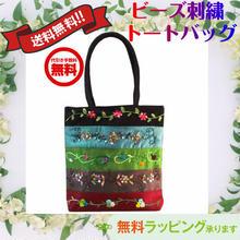 ビーズ 刺繍 バッグ フラワー シルク ハンドメイド かわいい v1056