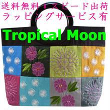 トートバッグ レディース パッチワーク 刺繍 ハンドメイド ベトナム 雑貨 v1070
