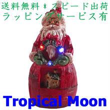 クリスマス オブジェ サンタクロース LED ライト オーナメント 置物 陶器 i0272