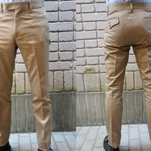 ネバートラスト Shiny Sta-Prest-Trousers