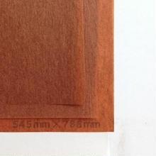 ブラウン20g 545mmx788mm 100枚