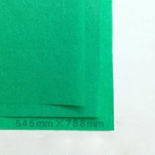 マラカイトグリーン20g 272mmx394mm 200枚