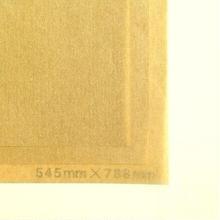 カーキ20g 272mmx394mm 1600枚