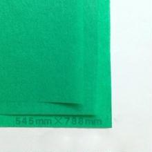 マラカイトグリーン20g 545mmx788mm 50枚